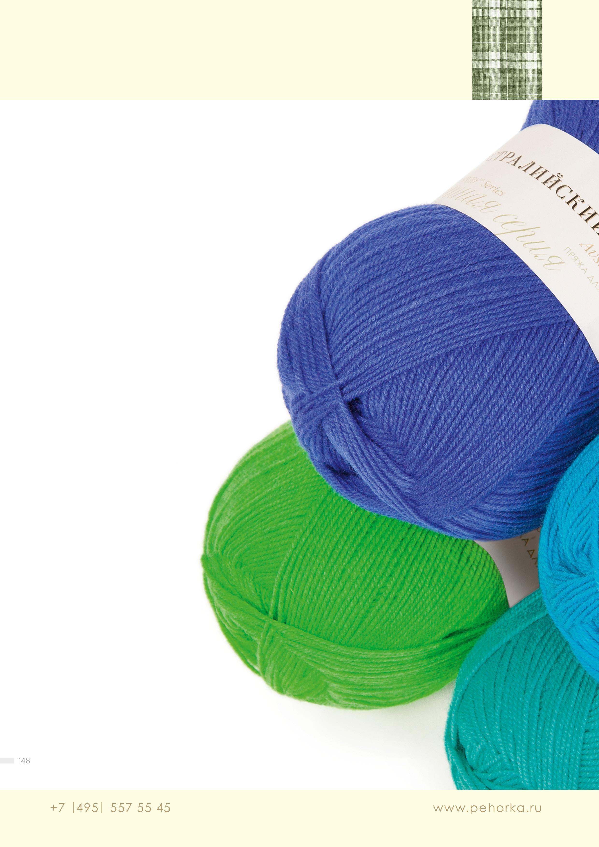 Пряжа для вязания Италия купить в Барнауле, цена 150 руб 27
