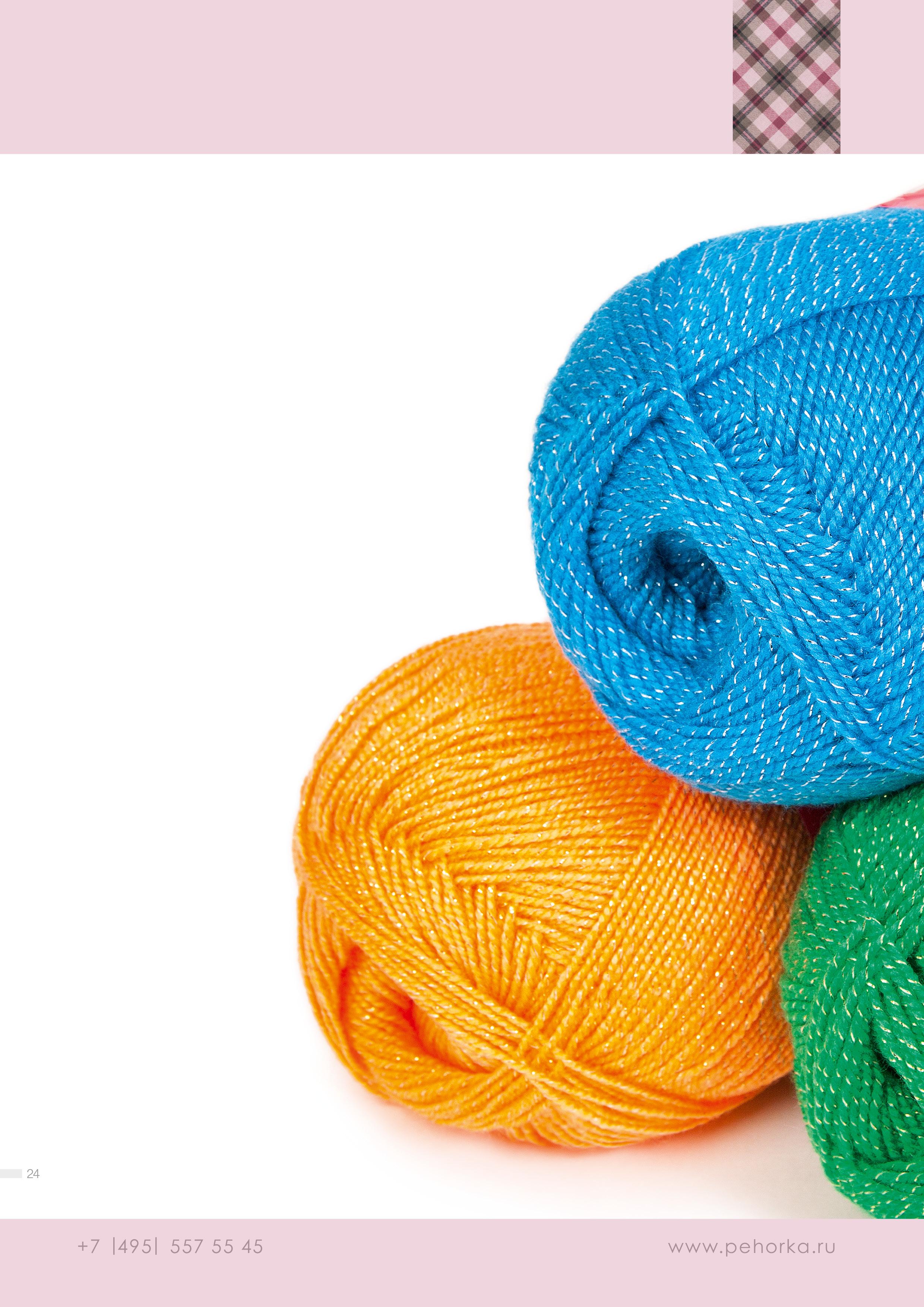 Yarn for knitting с бесплатной доставкой на m 88